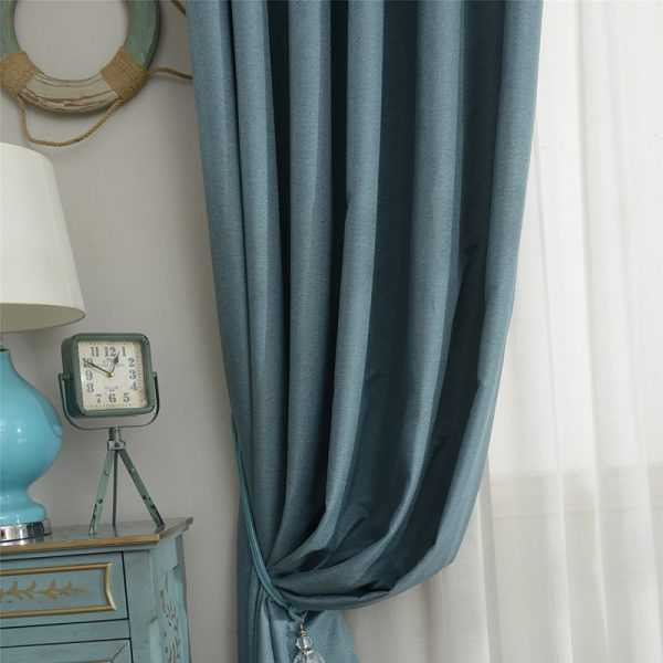 Modern Blackout Curtains for Bedroom